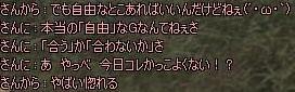 11053107.jpg