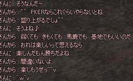 110601011.jpg