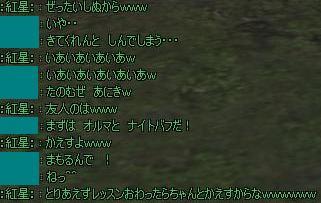 11060109.jpg