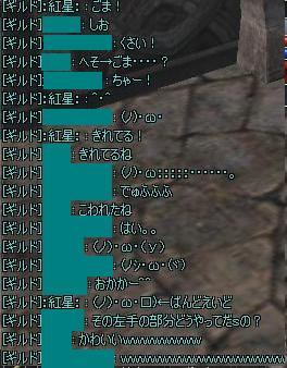 11060801.jpg