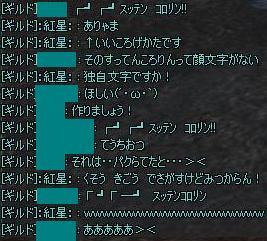 11061202.jpg