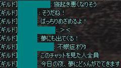 11062208.jpg