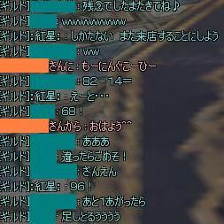 11071002.jpg