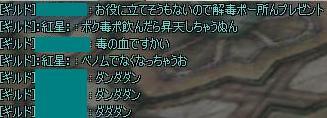 11071003.jpg