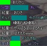 11071308.jpg