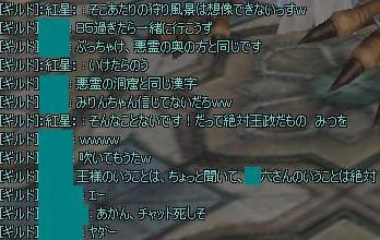 11071310.jpg