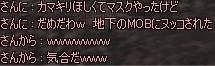 11071806.jpg
