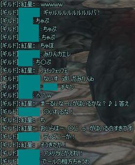 11072004.jpg