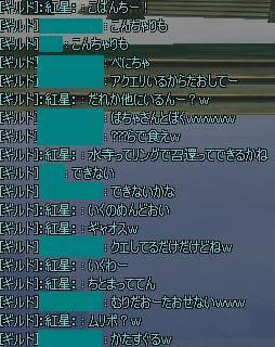 11072101.jpg