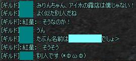 11072108.jpg