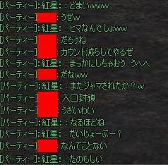 11072306.jpg