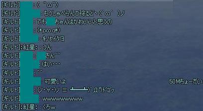 11072601.jpg