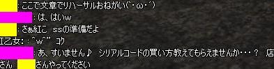 11080706.jpg