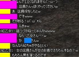 11080707.jpg
