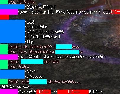 11080708.jpg