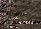 11080903.jpg