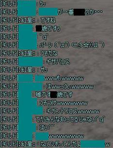 11081506.jpg