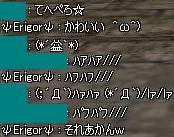 11081702.jpg
