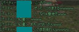11083003.jpg