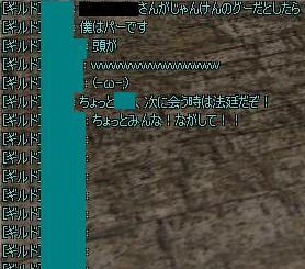 11091109.jpg