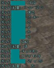 11091501.jpg