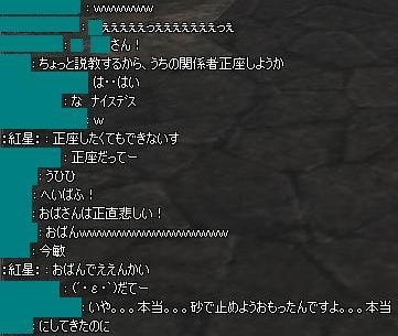 11091808.jpg