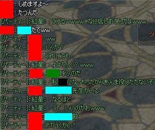 1180802.jpg