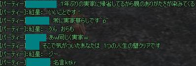 1180806.jpg