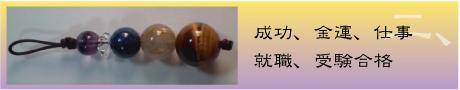 shigoto-2.jpg