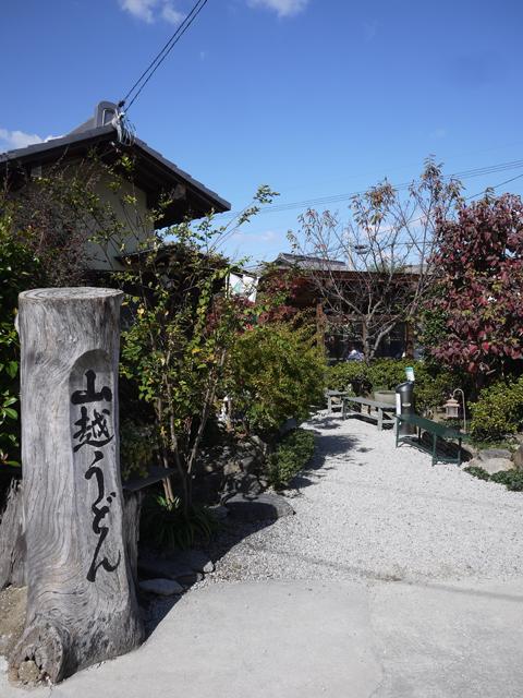 141103kagawa_01.jpg