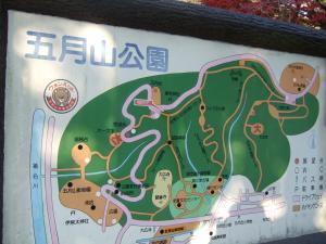 五月山全体図