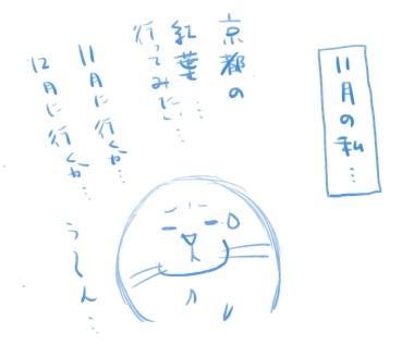 一人旅01