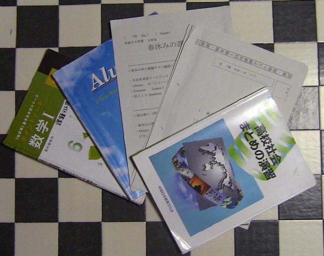 bdcam 2011-04-07 23-15-53-074