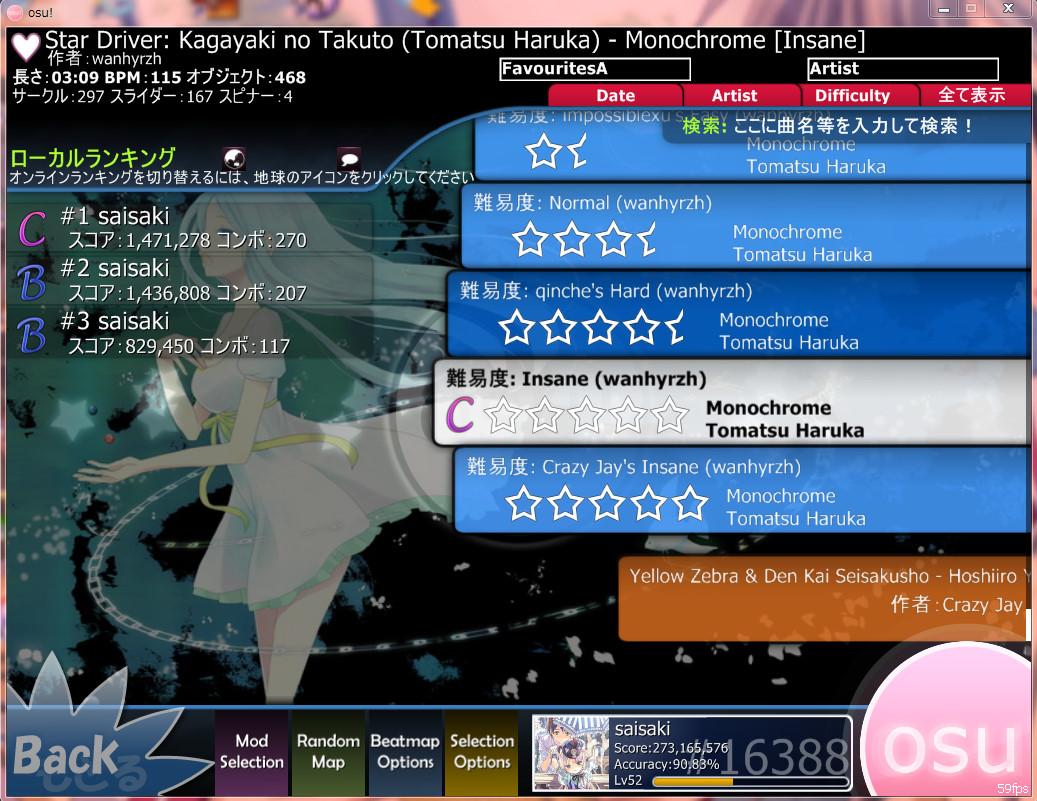 bdcam 2011-04-10 13-04-07-084