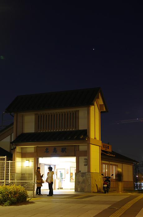 名島駅_131205_3