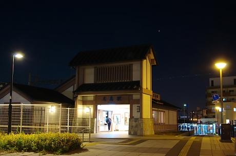 名島駅_131208