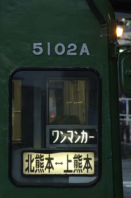 5102A_141126_2.jpg