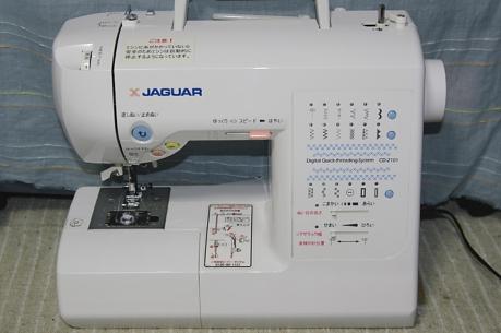 CD2101_5.jpg