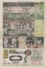デイリースポーツ2003年阪神優勝記念特別版5面