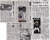 朝日新聞記事_2014年野球殿堂入り