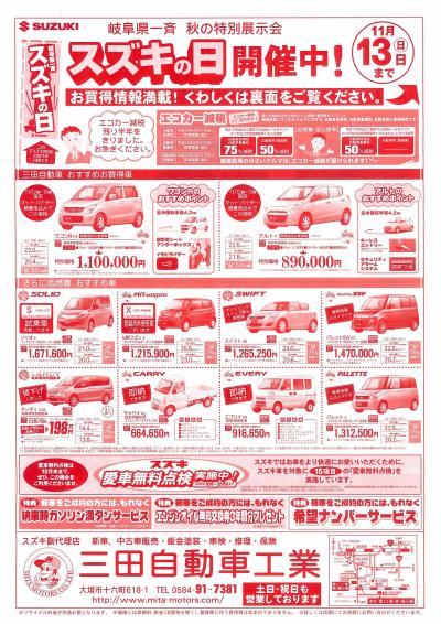201111_convert_20111110212951.jpg