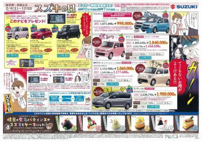 2012023_convert_20120210200510.jpg