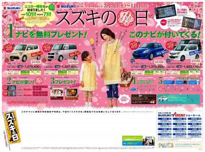 2012031_convert_20120303003353.jpg