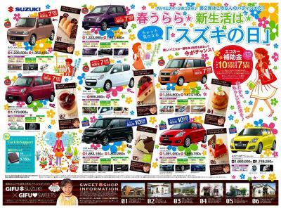 2012032_convert_20120303003415.jpg