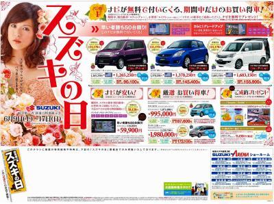 2012061_convert_20120608173533.jpg