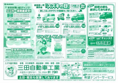 201211_convert_20121109212020.jpg