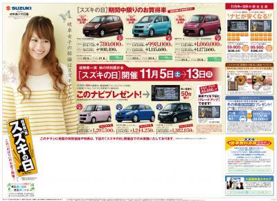 OMOTE_convert_20111104231349.jpg