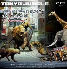 東京ジャングル3