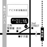 map_gallrary-yuu02-300x300.png