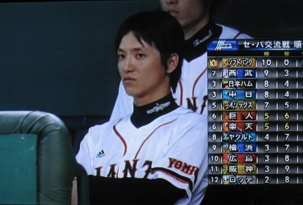 試合前のベンチの松本選手